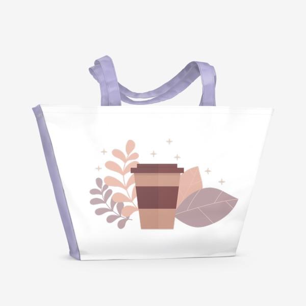 Пляжная сумка «Стакан кофе с листиками - осенний принт»