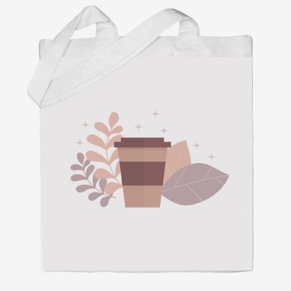 Сумка хб «Стакан кофе с листиками - осенний принт»