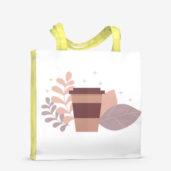 Сумка-шоппер «Стакан кофе с листиками - осенний принт»