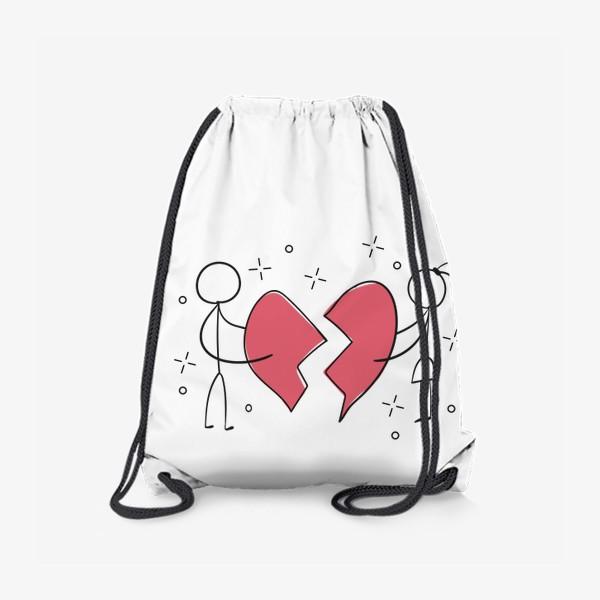 Рюкзак «Разбитое сердце - парень и девушка - Половинки»