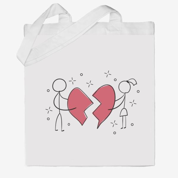 Сумка хб «Разбитое сердце - парень и девушка - Половинки»