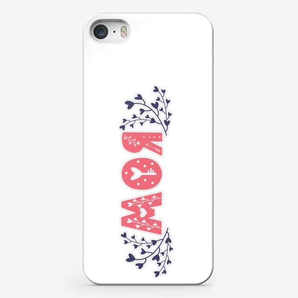 Чехол iPhone «Моя. Надпись леттеринг узорными буквами. Для влюбленных или юмористической подписи вещей»