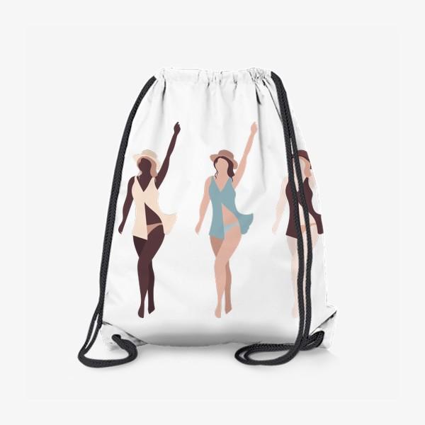Рюкзак «Три девушки - красота тела»