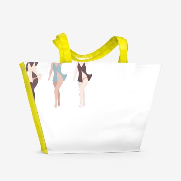 Пляжная сумка «Три девушки - красота тела»