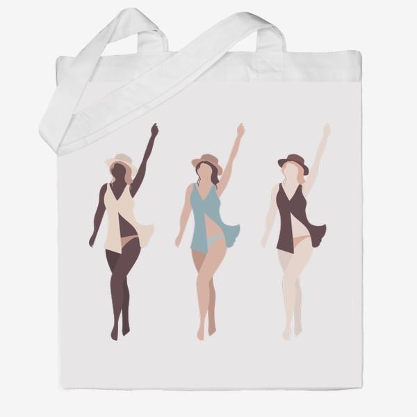 Сумка хб «Три девушки - красота тела»