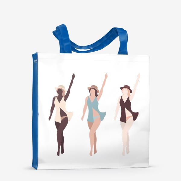 Сумка-шоппер «Три девушки - красота тела»