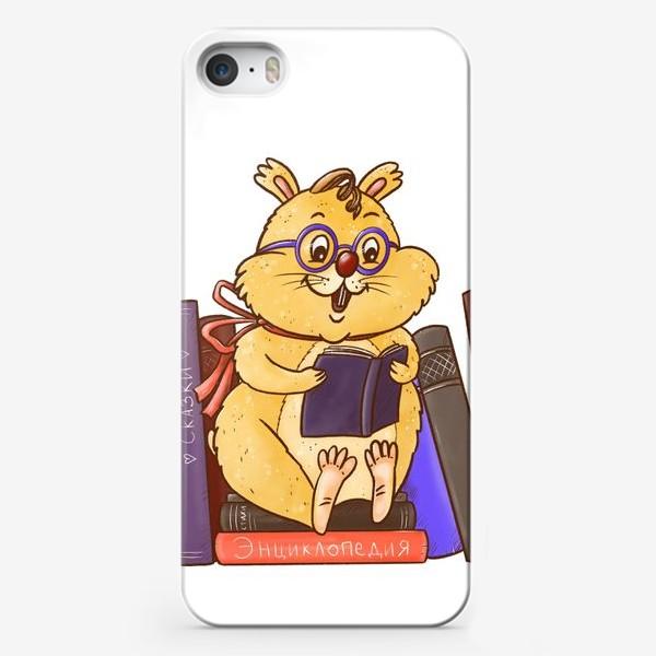 Чехол iPhone «Книжный хомяк. Книголюб. Любителю книг. Любителю чтения. День знаний. Умник»