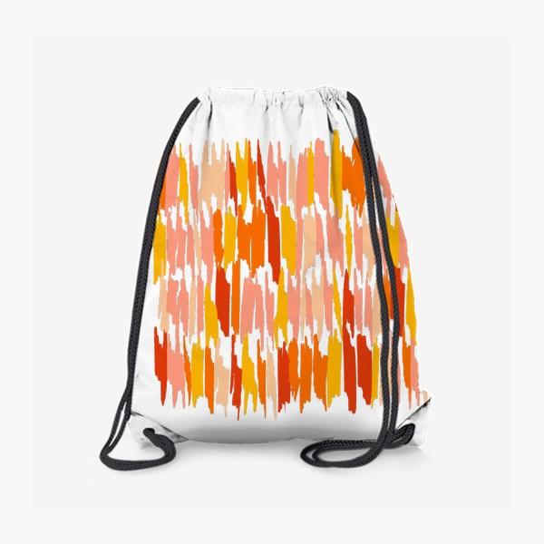 Рюкзак «яркие мазки краски»