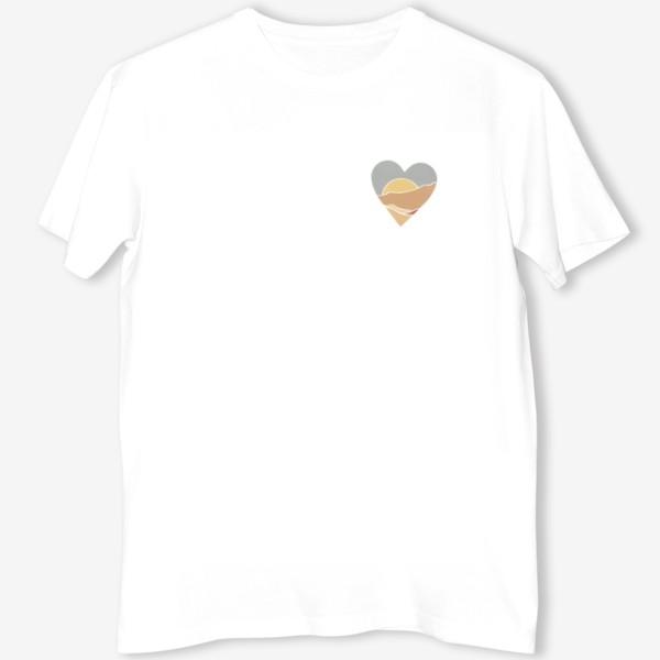 Футболка «Закат минимализм любовь сердце»