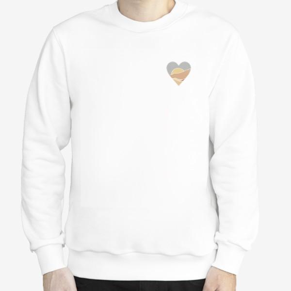 Свитшот «Закат минимализм любовь сердце»