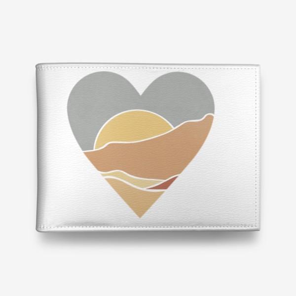 Кошелек «Закат минимализм любовь сердце»