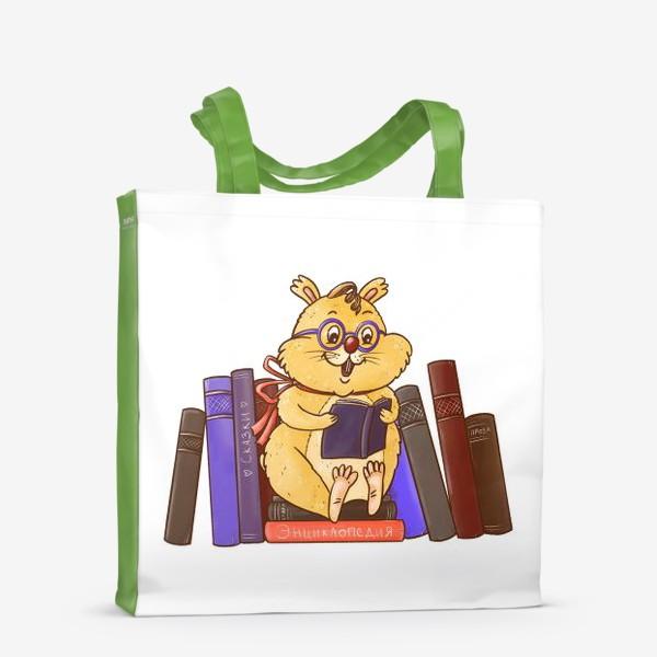 Сумка-шоппер «Книжный хомяк. Книголюб. Любителю книг. Любителю чтения. День знаний. Умник»