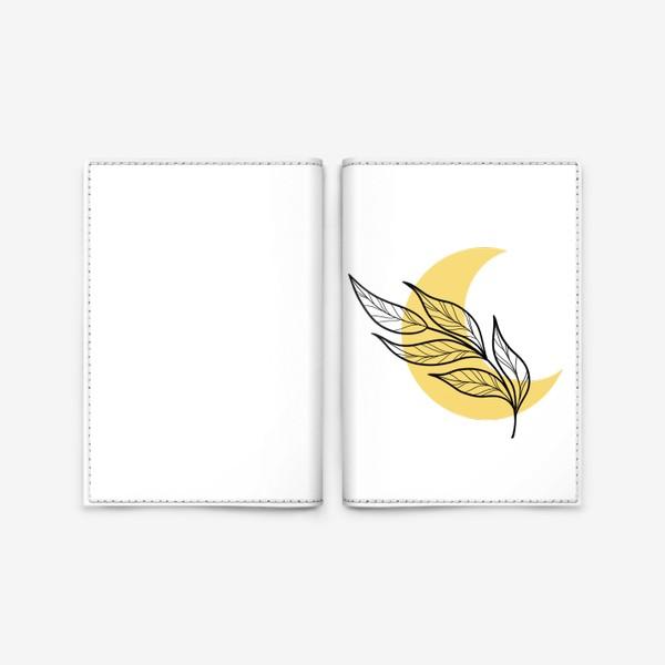 Обложка для паспорта «Луна и листья абстракция»