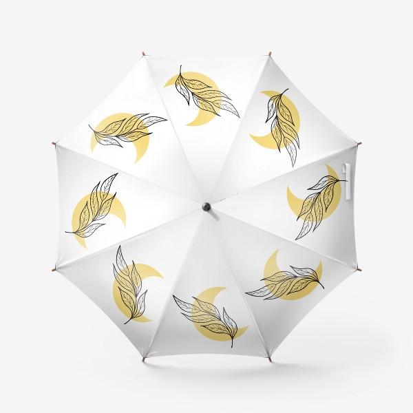 Зонт «Луна и листья абстракция»