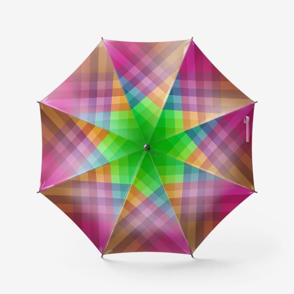 Зонт «Красочный разноцветный узор в клетку»