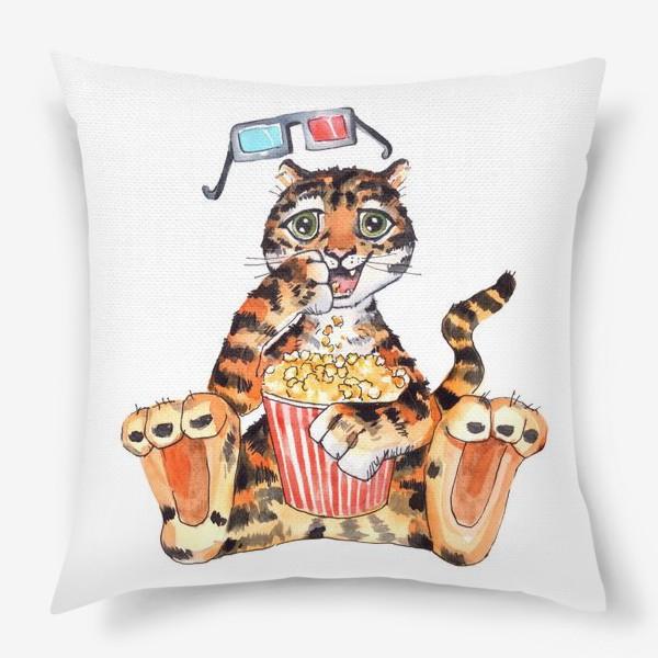 Подушка «Тигр с попкорном»