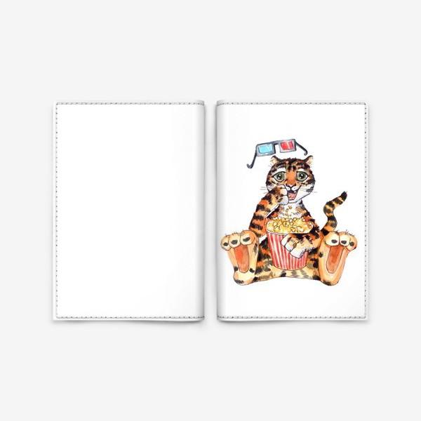 Обложка для паспорта «Тигр с попкорном»