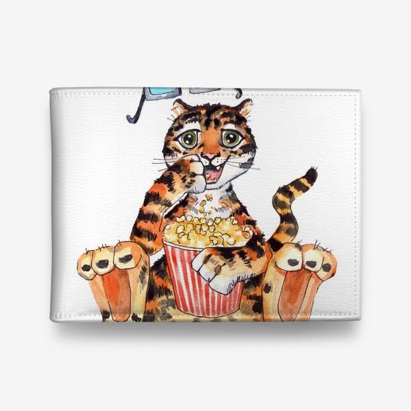 Кошелек «Тигр с попкорном»