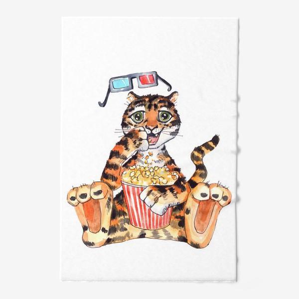 Полотенце «Тигр с попкорном»