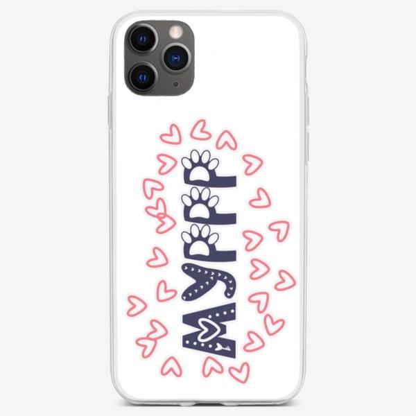 """Чехол iPhone «Леттеринг """"Муррр"""" с сердечками »"""