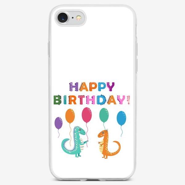 Чехол iPhone «С днем рождения. Динозавры и яркая надпись»