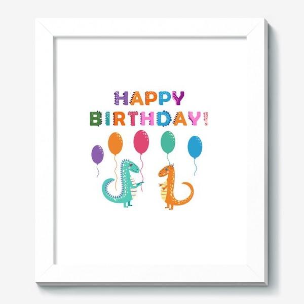 Картина «С днем рождения. Динозавры и яркая надпись»