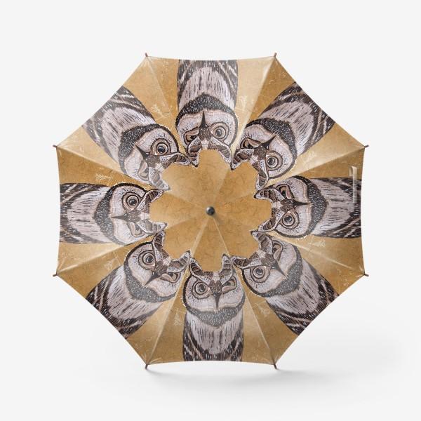 Зонт «Сова»