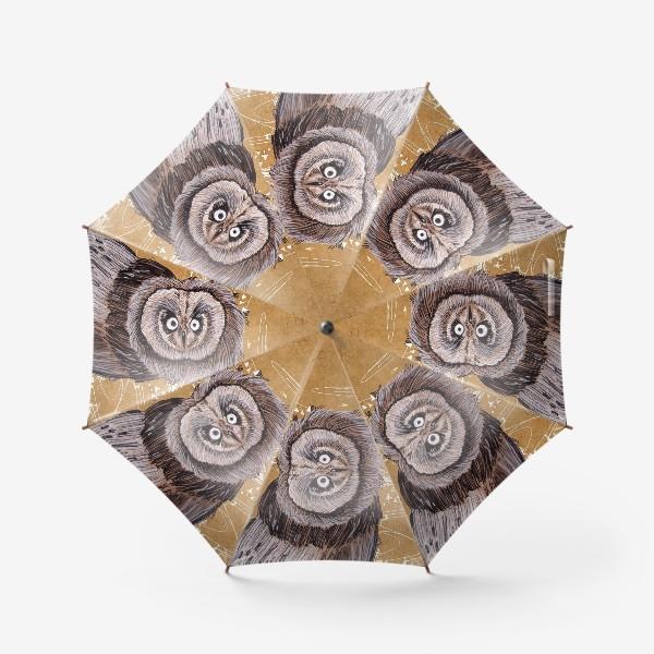 Зонт «Удивленная сова»