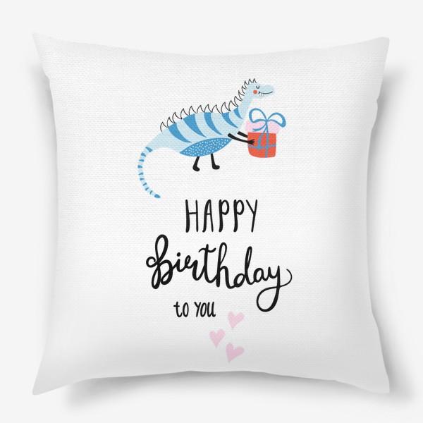 Подушка «Праздничный принт с динозавром»
