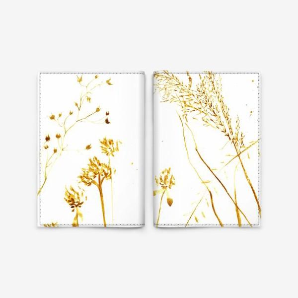 Обложка для паспорта «Сухоцветы»