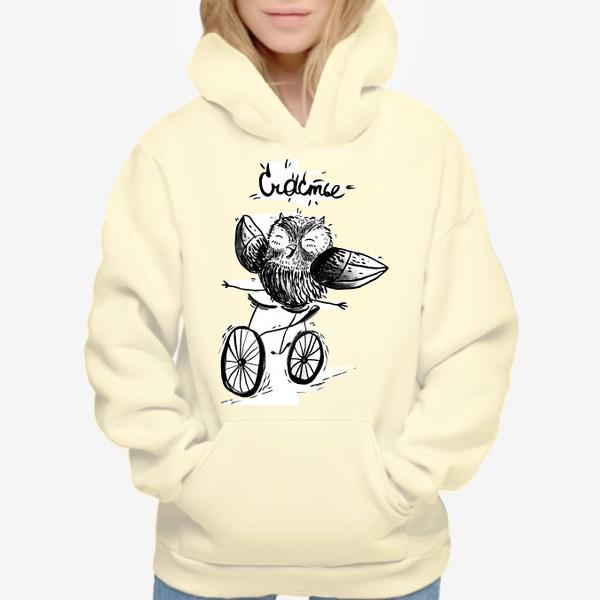 Худи «Счастливая сова»