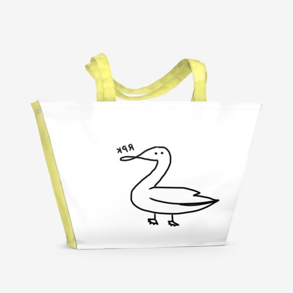 Пляжная сумка «Кря. Уточка»