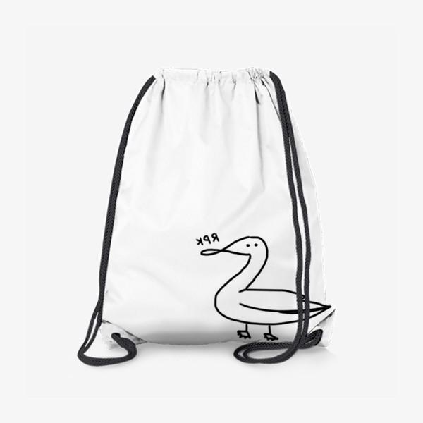 Рюкзак «Кря. Уточка»