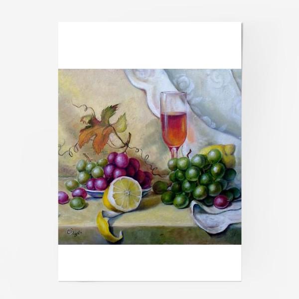 Постер «Почти Голландский натюрморт»