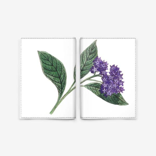 Обложка для паспорта «Ботаника. Веточка гелиотропа»