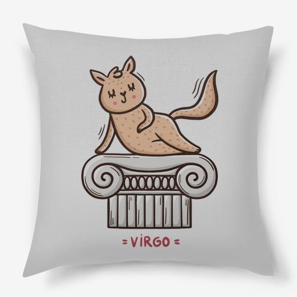 Подушка «Милая кошка. Подарок Деве. Дева. Virgo»