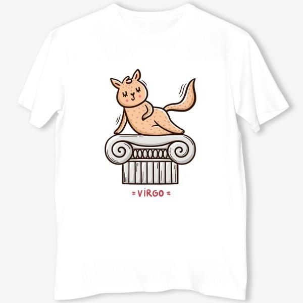 Футболка «Милая кошка. Подарок Деве. Дева. Virgo»