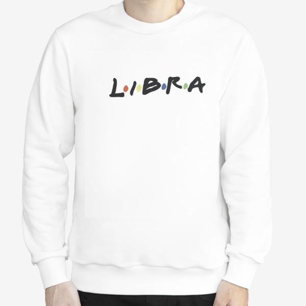 Свитшот «Весы (Libra) в стиле «Друзья»»