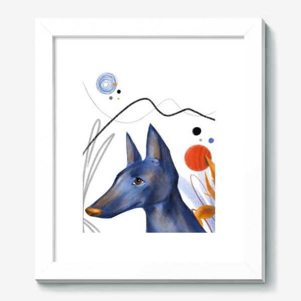 Картина «Синий пес»