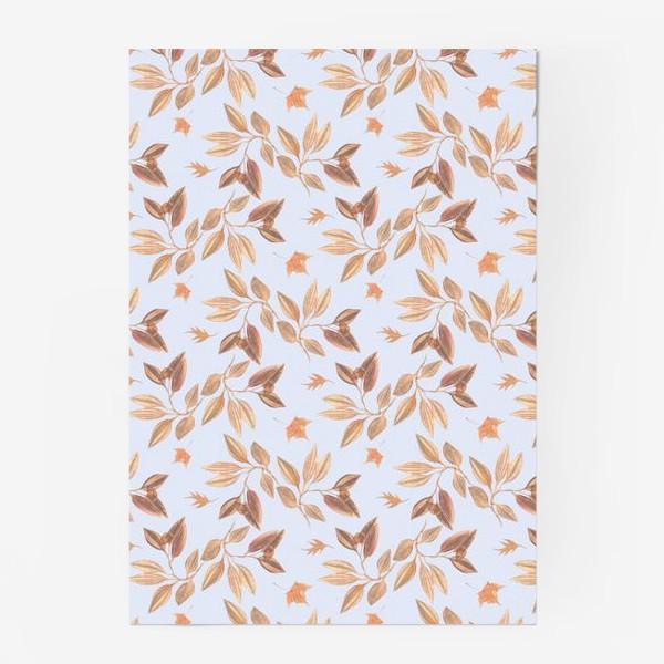 Постер «узор из сухих осенних листьев и ветки традесканции»