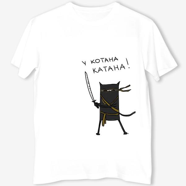 Футболка «Кот самурай. У котана катана»