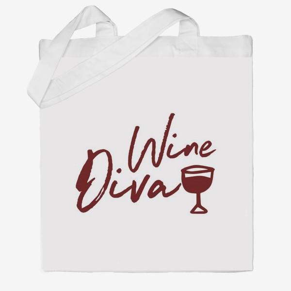 Сумка хб «Wine Diva»