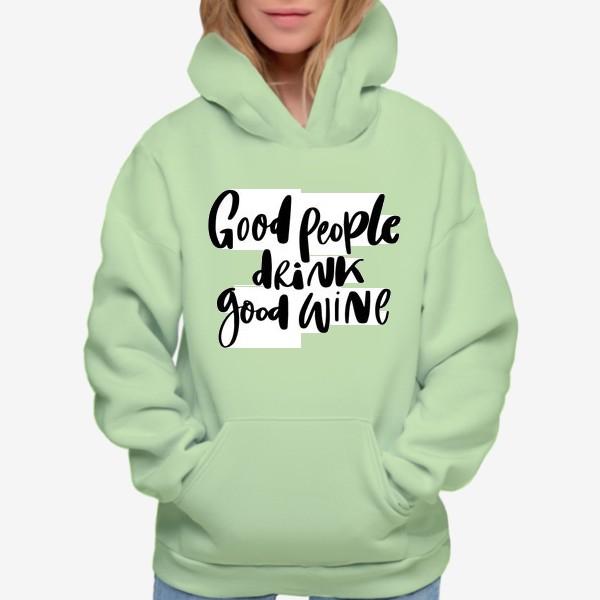 Худи «Good wine»