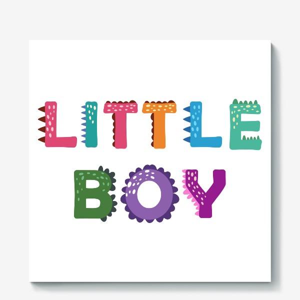 Холст «Маленький мальчик. Яркая детская надпись»