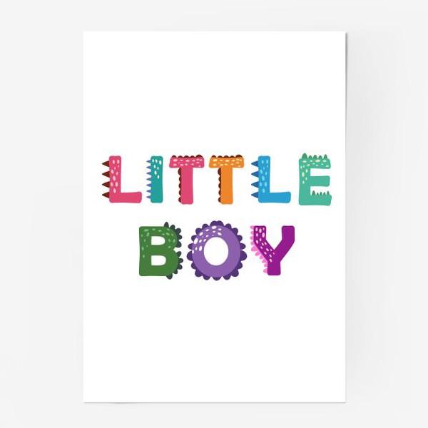 Постер «Маленький мальчик. Яркая детская надпись»
