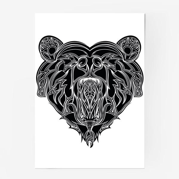 Постер «Сердце но Медведь в котором Змея можно разглядеть»