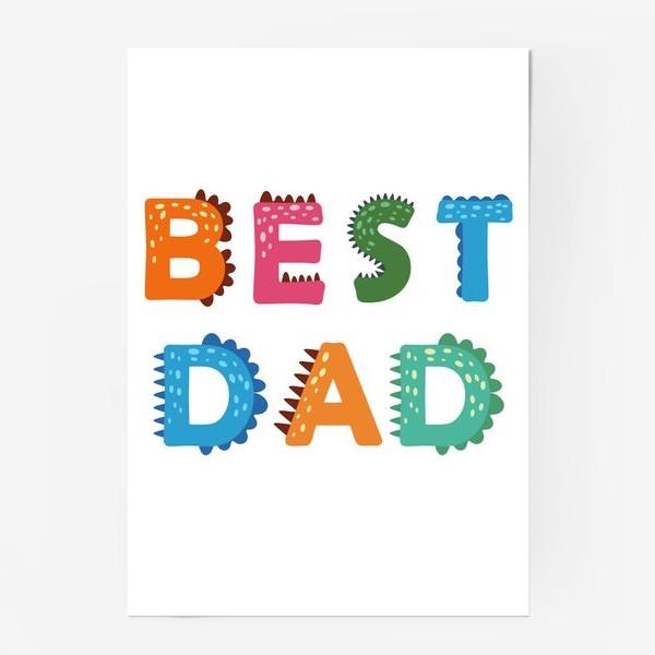 Постер «Лучший папа. Яркая надпись в стиле динозавров»