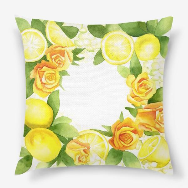 Подушка «Жёлтое настроение»