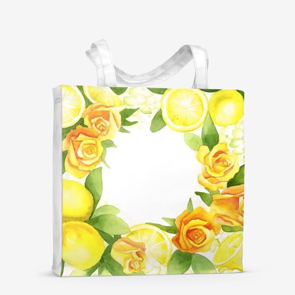 Сумка-шоппер «Жёлтое настроение»