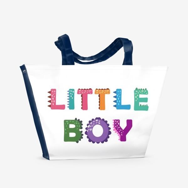 Пляжная сумка «Маленький мальчик. Яркая детская надпись»